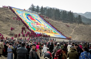 Giant Thangka on hill near Labrang Monastery in Amdo